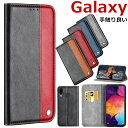 GALAXY A30 S10PLUS S10E S10 ケース 手帳型 高品質Samsung Galaxy S9Plus/S9手帳型カバー galaxy s8plus/s8/s7 edge/s6 手帳型ケース ..