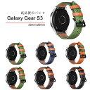 送料無料 Galaxy Gear S3 バンド 22mm 20mm Galaxy Gear S3 バンド Gear S2 ベルト レザー製バンド 手触り良い 快適 通気性が良い 取付..