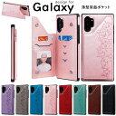 送料無料 Galaxy Note10 plus S10 S10 plus Note9 S9 plus ケース 背面ポケット カード入れ レザーケース TPU 耐衝撃 ギャラクシー SC-..