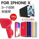 iPhone X ケース iPhone8 iPh...