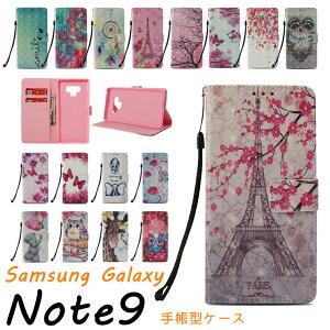 Samsung Galaxy Note9 手帳型 ケース 可愛い柄 綺麗