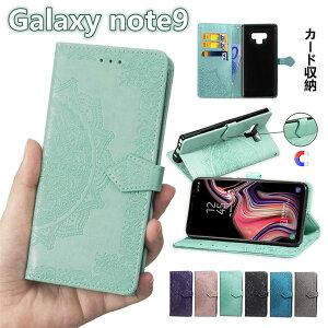 Galaxy Note9 ケース 手帳型 花柄 型押し 曼荼羅 マン