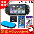 【新品】【PSV】 PlayStation Vita ハジメテセット 【PSVita本体+アクセサリー4点】【送料無料】 [PCH-2000][PSVita セット][Xmasキャンペーン]【02P03Dec16】