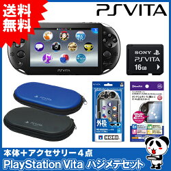 �ڿ��ʡۡ�PSV��PlayStationVita�ϥ���ƥ��åȡ�PSVita����+���������꡼4���ۡ�����̵����[PCH-2000]