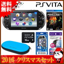 【新品】【PSV】 PlayStation Vita マインクラフトセット 【PSVita本体+アク