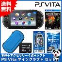 【新品】【PSV】 PlayStation Vita マインクラフトセット 【PSVita本体+アクセサリー4