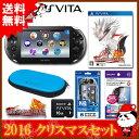 【予約】【PSV】 12月15日発売予定 PlayStation Vita サガ スカーレット グレイス オリジナルセット【PSVita本体+ソフト+アクセサリー】【送料無料】 [PCH-2000]【02P03Dec16】