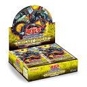【新品】【トレカ】 遊戯王OCG デュエルモンスターズ CIRCUIT BREAK (サーキット・ブレイク) BOX (1箱30パック入り)