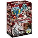 【新品】【ホビー】 遊戯王5DS モンスターフィギュアコレクション Volume3