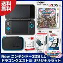 【新品】【2DS】 New ニンテンドー2DS LL ドラゴ...