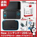 【新品】【2DS】 New ニンテンドー2DS LL ハジメテセット [N2DSLL本体][オリジナルセット]【送料無料】