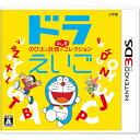【新品】【3DS】 ドラえいご のび太と妖精のふしぎコレクション [CTR-P-BDEJ]