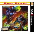 【新品】【3DS】 モンスターハンター3 (トライ) G Best Price! [CTR-2-AMHJ]