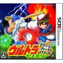 【新作】【3DS】 超人ウルトラベースボールカードバトル [CTR-P-BUBJ]