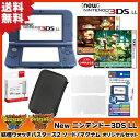 【新品】【3DS】 New ニンテンドー3DS LL 妖怪ウ...