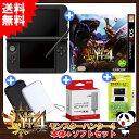 【新品】【3DS】 ニンテンドー3DS LL 本体 + モンスターハンター4 オリジナルセット [3DS セット]