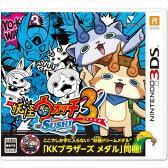 【新品】【3DS】 妖怪ウォッチ3 スシ [CTR-P-BY3J] 【02P09Jul16】