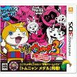 【予約】【3DS】 7月16日発売予定 妖怪ウォッチ3 テンプラ [CTR-P-BY4J] 【02P23Apr16】