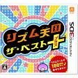 【新品】【3DS】 リズム天国 ザ・ベスト+  [CTR-P-BPJJ]【02P23Apr16】