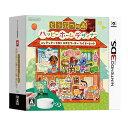 【新品】【3DS】 どうぶつの森 ハッピーホームデザイナー ニンテンドー3DS NFCリーダー/ライターセット [CTR-Q-EDHJ]【02P04Jul15】