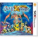 【新品】【3DS】 ポケモン超不思議のダンジョン [CTR-...