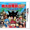 【新品】【3DS】 桃太郎電鉄2017 たちあがれ日本!! [CTR-P-AKQJ]【02P03Dec16】