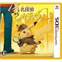 【新品】【3DS】 名探偵ピカチュウ [CTR-P-A98J