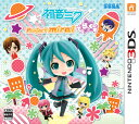【新品】【3DS】 初音ミク Project mirai でらっくす【CTR-P-BRXJ】