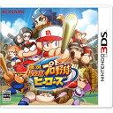【予約】【3DS】 12月15日発売予定 実況パワフルプロ野球 ヒーローズ [CTR-P-BPYJ]【02P03Dec16】