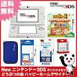 【新品】【3DS】 New ニンテンドー3DS どうぶつの森 ハッピーホームデザイナー オリジナルセット 【New3DS本体+ソフト+アクセサリー4点】【送料無料】[新型 3DS セット]【02P03Sep16】
