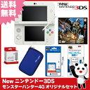 【新品】【3DS】 New ニンテンドー3DS モンスターハンター4G オリジナルセット 【New3DS本体+ソフト+アクセサリー4点】【送料無料】[新型 3DS セット]【02P04Jul15】