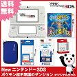 【新品】【3DS】 New ニンテンドー3DS ポケモン超不思議のダンジョン オリジナルセット 【New3DS本体+ソフト+アクセサリー4点】【送料無料】[新型 3DS セット]【02P06Aug16】