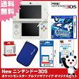 【新品】【3DS】 New ニンテンドー3DS ポケットモンスター アルファサファイア オリジナルセット 【New3DS本体+ソフト+アクセサリー4点】【送料無料】[新型 3DS セット ポケモン]【02P18Jun16】
