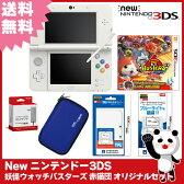 【新品】【3DS】 New ニンテンドー3DS 妖怪ウォッチバスターズ 赤猫団 オリジナルセット 【New3DS本体+ソフト+アクセサリー4点】【送料無料】[新型 3DS セット]【02P06Aug16】