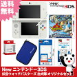 【新品】【3DS】 New ニンテンドー3DS 妖怪ウォッチバスターズ 白犬隊 オリジナルセット 【New3DS本体+ソフト+アクセサリー4点】【送料無料】[新型 3DS セット]【02P03Sep16】
