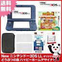 【新品】【3DS】 New ニンテンドー3DS LL どうぶつの森 ハッピーホームデザイナー オリジナルセット【New3DSLL本体+ソフト+アクセサリー4点】【送料無料】[新型 3DS セット]【02P03Dec16】