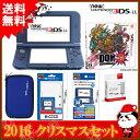 【新品】【3DS】 New ニンテンドー3DS LL ドラゴンクエストモンスターズ ジョーカー3 オリジナルセット 【New3DSLL本体+ソフト+アクセサリー4点】【送料無料】[新型 3DS セット][ドラクエ]【02P03Dec16】
