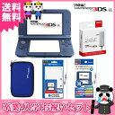【新品】【3DS】 New ニンテンドー3DS LL ハジメテセット 数量限定タッチペンプレゼント付【New3DSLL本体+アクセサリー4点】【送料無料】[新型 3DS セット]【02P03Dec16】