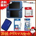 【新品】【3DS】 New ニンテンドー3DS LL ハジメテセット 数量限定タッチペンプレゼント付【New3DSLL本体+アクセサリー4点】【送料無料】[新型...