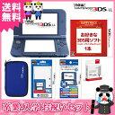 【新品】【3DS】 New ニンテンドー3DS LL ソフトが選べる ハッピープライスセット 【New3DSLL本体+ソフト+アクセサリー4点】【送料無料】[新型 3DS セット]【02P03Dec16】