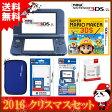 【新品】【3DS】 New ニンテンドー3DS LL スーパーマリオメーカー for ニンテンドー3DS オリジナルセット 【New3DSLL本体+ソフト+アクセサリー4点】【送料無料】[新型 3DS セット]【02P03Dec16】