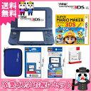 【新品】【3DS】 New ニンテンドー3DS LL スーパーマリオメーカー for ニンテンドー3DS オリジナルセット 【New3DSLL本体+ソフト+アクセサリー4点】【送料無料】[新型 3DS セット][SP2017]【02P03Dec16】