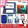 【新品】【3DS】 New ニンテンドー3DS LL モンスターハンタークロス オリジナルセット 【New3DSLL本体+ソフト+アクセサリー4点】【送料無料】[新型 3DS セット]【MHX】【02P07Feb16】