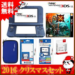 【新品】【3DS】Newニンテンドー3DSLLモンスターハンタークロスオリジナルセット【New3DSLL本体+ソフト+アクセサリー4点】【送料無料】[新型3DSセット]【MHX】【P20Feb16】