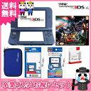 【新品】【3DS】 New ニンテンドー3DS LL モンスターハンターダブルクロス オリジナルセット 【New3DSLL本体+ソフト+アクセサリー4点】【送料...