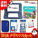 【新品】【3DS】 New ニンテンドー3DS LL Miitopia (ミートピア) オリジナルセット 【New3DSLL本体+ソフト+アクセサリー4点】【送料無料】[新型 3DS セット]【02P03Dec16】