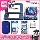 【新品】【3DS】 New ニンテンドー3DS LL ポケットモンスター ムーン オリジナルセット 【New3DSLL本体+ソフト+アクセサリー4点】【送料無料】[新型 3DS セット][ポケモン]【02P03Dec16】4902370534016
