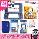 【新品】【3DS】 New ニンテンドー3DS LL ポケットモンスター サン オリジナルセット 【New3DSLL本体+ソフト+アクセサリー4点】【送料無料】[新型 3DS セット][ポケモン]【02P03Dec16】4902370534009