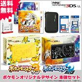 【予約】【3DS】 11月18日発売予定 New ニンテンドー3DS LL 『ポケットモンスター サン・ムーン』 オリジナルデザイン本体セット 【New3DSLL本体+ソフト+アクセサリー4点】【送料無料】[新型 3DS セット][ポケモン]【02P03Sep16】