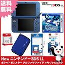 【新品】【3DS】 New ニンテンドー3DS LL ポケッ...